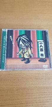 雅-miyavi-  【一人芸】 DVD