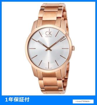 新品 即買い■カルバン クライン メンズ 腕時計 K2G216.46