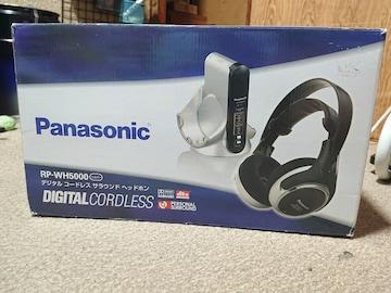 Panasonic デジタルコードレス サラウンドヘッドホン RP-WH5000