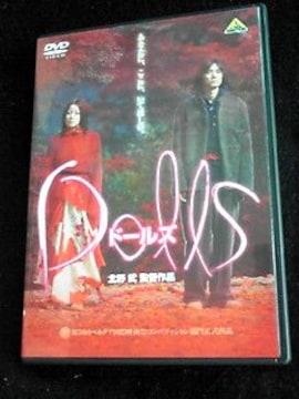 Dolls ドールズ 北野武監督 菅野美穂 西島秀俊 深田恭子 DVD