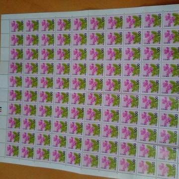 100円切手100枚