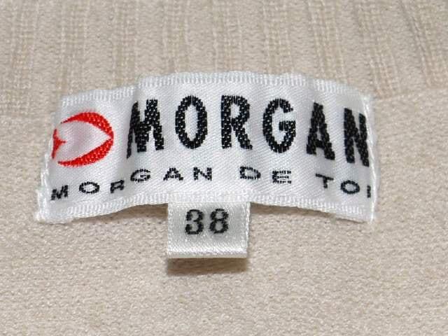 MORGAN モルガン カーディガン ベージュ < ブランドの