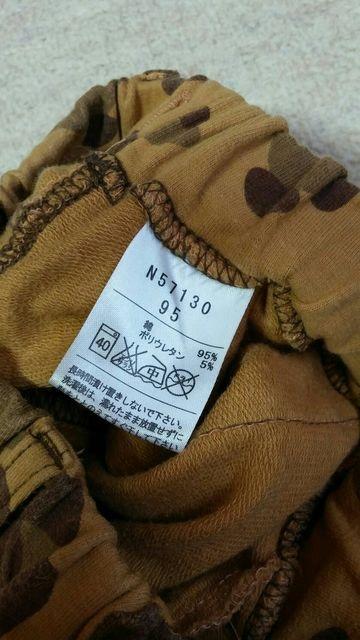ムージョン購入☆レオパード柄長パンツ☆size95☆通園用に < ブランドの