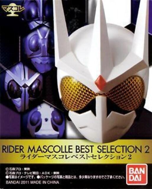 仮面ライダー マスクコレクション ベストセレクション vol,2 ストロンガー ★バンダイ★ < ホビーの