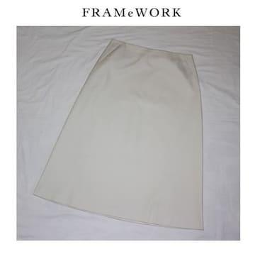 フレームワーク*FRAMeWORK★トラペーズスカート(38)/新品