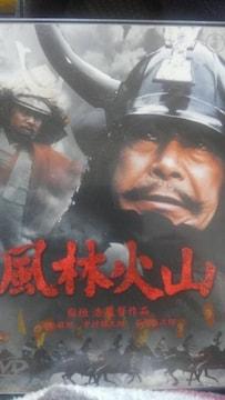 風林火山 三船敏郎