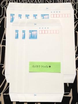 未使用郵便書簡(ミニレター)8枚◆モバペイ歓迎