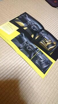 マークX特別仕様車カタログ