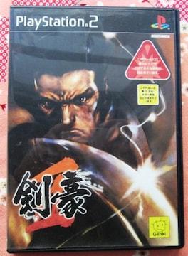◆剣豪2◆【PS2】