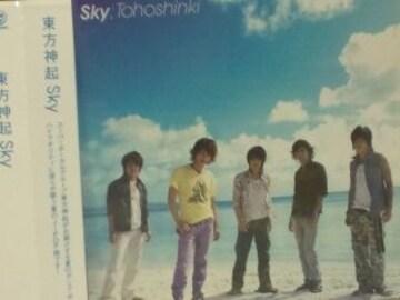 激レア!☆東方神起/SKy☆初回限定盤/CD+DVD☆帯付/美品