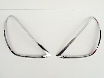 三菱 メッキ ヘッドライト リング ミラージュ A05A A03A リム