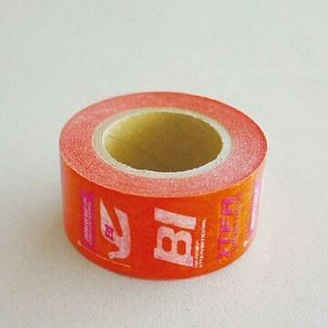 ブラニフBraniff×トラベラーズファクトリーマスキングテープ