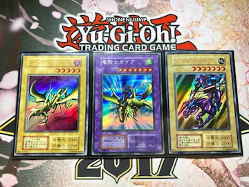 【初期竜騎士ガイアセット】カースオブドラゴン 暗黒騎士ガイア