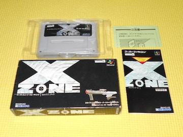 SFC★X-ZONE