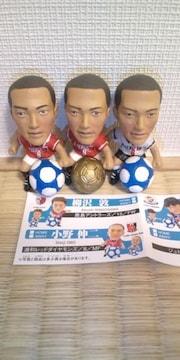 小野伸二 浦和レッズ 3体セット