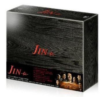 ■DVD『JIN 完結編 DVD-BOX』大沢たかお 綾瀬はるか