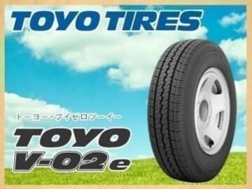 ★145R13 8PR 緊急告知★ TOYO V-02e 新品タイヤ 4本セット