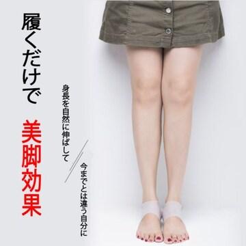 「激安」スーパーシークレット靴下中敷2.5�pUP