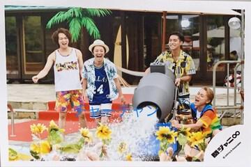 関ジャニ∞メンバーの写真★242
