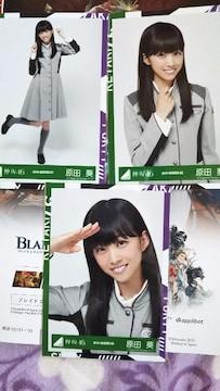 欅坂46 生写真 原田 葵 セット