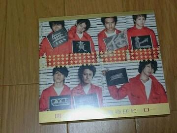 関ジャニ∞ 初回限定盤A『無責任ヒーロー』CD+DVD