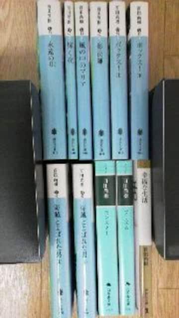 百田尚樹☆文庫本12冊セット/永遠のゼロ0/海賊とよばれた男  < 本/雑誌の