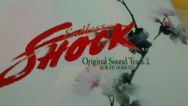 新品 堂本光一[Endless SHOCK]Original Sound Track2 送料込み < タレントグッズの
