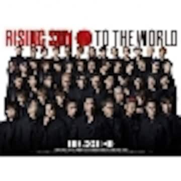 EXILE TRIBE RISING SUN TO THE WORLD +DVD 初回限定盤 新品