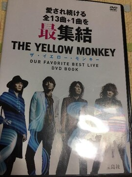 the YELLOW MONKEY DVD📀中古