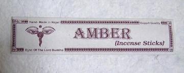 自然素材・ピュアフローラインセンス*アンバー* ネパール香