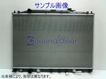 【新品】ジムニーワイド ラジエター JB33W・JB43W A/T