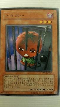 遊戯王【闇・トマボー】