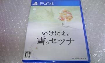 PS4 いけにえと雪のセツナ