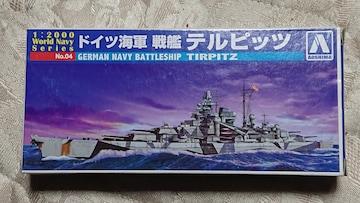 アオシマ 1/2000 ドイツ海軍 戦艦 テルピッツ