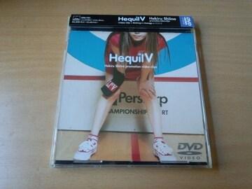 椎名へきるDVD「Hequil V」●