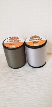 500m巻きミシン糸2本 <カーキ・グレー>各1本 60番普通地用 ポリエステル100%