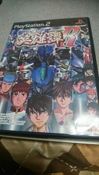 箱あり!PS2!サンライズ  英雄譚R!のソフト!
