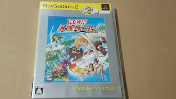 PS2☆NEW人生ゲーム☆状態良い♪