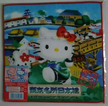 ☆東京限定 日本橋キティ プチタオル 2005☆
