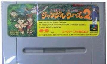 ☆スーパーファミコン/SFCソフト☆ジャングルウォーズ2☆