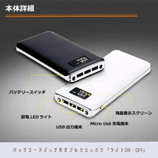 即購入可★処分特価★モバイルバッテリー50000mAh ブラック