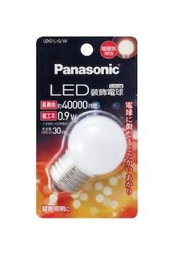 人気急上昇!LED電球 E26口金 電球色相当(0.9W)
