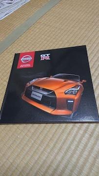 日産GT-Rカタログ