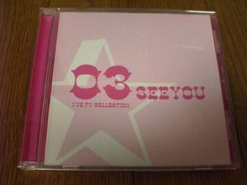 DVD I've PV COLLECTION 03 SEE YOU KOTOKO