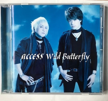 access / Wild Butterfly