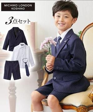 新品★ミチコロンドン スーツ 110 七五三 入学式 フォーマル