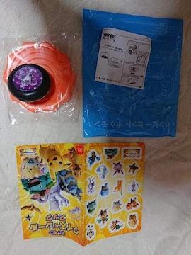 新品、ポケモン、ミュウツー、玩具、おもちゃ、1円、1スタ