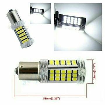 MCC SMART スマート 450 爆光 テールランプセット 送料無料