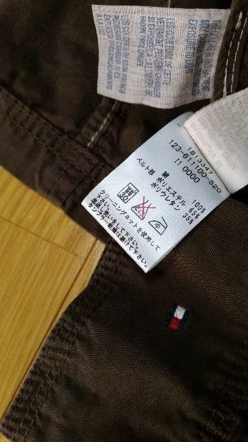 未使用  トミーヒルフィガー ウエストゴム入り シャツジャケット レディース XS  < ブランドの