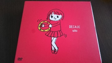 aiko「DECADE」DVD/2枚組